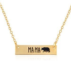Jewelry - 🐻Mama Bear Bar Necklace🐻